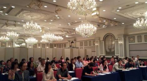 三輪山神道講座6月15日ホテルモントレ横浜で開講